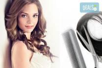 Подстригване, терапия с италианска маска и сешоар в Салон Blush Beauty