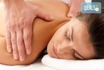 Лечебен и болкоуспокояваща масаж на гръб в салон Женско царство