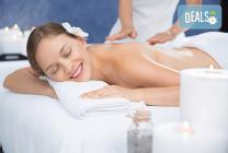 60-минутен масаж по избор на цяло тяло в салон Женско царство