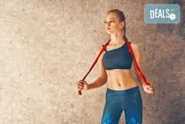 2 или 4 тренировки по Body work в Sofia International Music & Dance