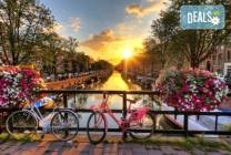 Ранни записвания 2019 за Фестивал на лалето в Холандия: 9 нощувки и