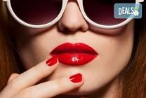 Уголемяване на устни или попълване на бръчки с хиалурон, Женско