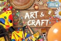 4 посещение на творческа група Арт ателие Фръца за деца