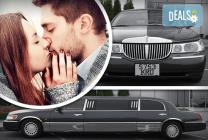 Наемане на холивудска стреч-лимузина от Лимузини San Diego