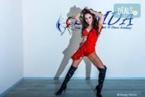 4 урока по латино танци в Sofia International Music & Dance Academy