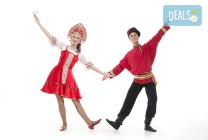 2 или 4 посещения на руски народни танци в Sofia International Music