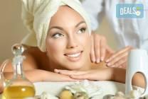 Класически, релаксиращ или болкоуспокояващ масаж с био масла на цяло