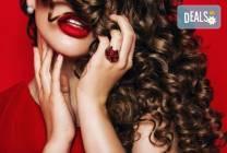 Прическа френски букли и терапия за коса в WAVE STUDIO - НДК