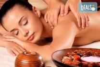 Дълбокотъканен масаж на цяло тяло с шоколад или цитрус в Chocolate