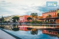Самолетна екскурзия до Ница, Франция: 3 нощувки със закуски, билет и
