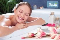 Романтичен SPA пакет за Нея или Него в Senses Massage & Recreation