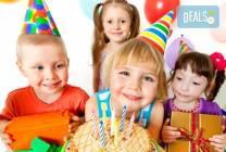 Рожден ден за 10 деца и 10 възрастни в гейминг зала с игри, напитки и