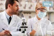 Изследване на TSH и включена такса за вземане на кръв в Лаборатории