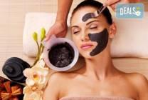 Масаж и терапия на лице с минерали от Мъртво море в Senses Massage &