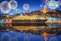 Нова година в Истанбул: 2 нощувки и закуски, транспорт и посещение на