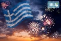 Нова година на о. Тасос: 3 нощувки на база НВ, транспорт и посещение