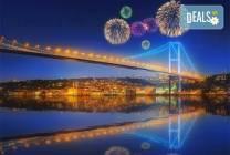 От Варна и Бургас! Нова година 2019 в Истанбул, Турция: 2 нощувки със
