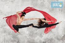 2 или 4 посещения на уроци по джаз балет в Sofia International Music