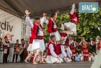 4 урока по народни танци за начинаещи в Sofia International Music &