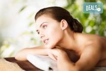 Класически, релаксиращ или спортнен масаж в New Body Factory