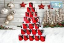 За Вашия бизнес! 20, 30, 50 или 100 бр. брандирани чаши с лого от