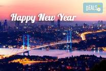 Нова година в Истанбул, Турция: 2 нощувки и закуски, транспорт и