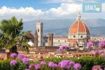 Самолетна екскурзия до Флоренция, Италия: 3 нощувки със закуски,