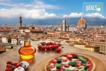 Екскурзия до Флоренция: 4 нощувки със закуски, трансфери, самолетен
