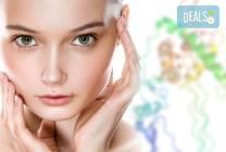 Медицинско почистване на лице и терапия с маска в Салон за красота
