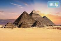 Египет 2019: самолетен билет, 4 нощувки All в Хургада, 3 нощувки FB