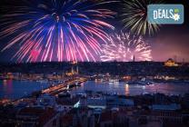 Нова година 2019 в Hotel Nida, Истанбул: 3 нощувки със закуски,