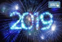 Нова година в Струмица: 2 нощувки на база НВ в х-л 4*, празнична