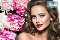 Прическа със сешоар и терапия в Салон за красота Blush Beauty