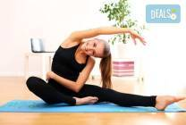 Подарете си 4 тренировки по йога-стречинг в студио за аеробика и