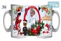 За Коледа! Забавни чаши + снимка и надпис от Сувенири Царево