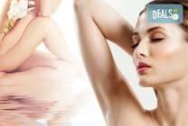 7 процедури IPL+RF фотоепилация на пълен интим и мишници, Beauty Angel