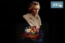 Happy Birthday, Beethoven! Кварто Квартет и приятели, на 16.12. от