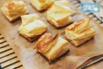 Хапки петит с крем и стафиди - 1 кг. от H&D catering