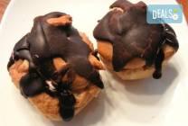 1 килограм хапки петит с шоколад от H&D catering