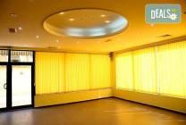 Наем на зала за събития, танци, рождени дни и партита, Dance Center