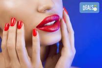 Безиглено уголемяване на устни или попълване на бръчки с хуалурон в