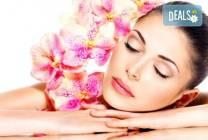 Хавайски ломи-ломи масаж на цяло тяло с масло от орхидея в Anima