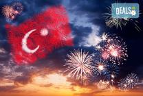 Нова година 2019 в Истанбул, Турция: 3 нощувки със закуски, хотел 4*,