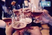 Нова година по сръбски стил в Пирот: транспорт и богата вечеря с