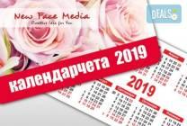 500 бр. джобни календарчета с качествен пълноцветен печат, New Face