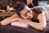 90-минутна СПА терапия с шоколад на цяло тяло в V&A Glamour Beauty