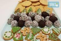 1 кг. вкусни коледни сладки - курабийки, шоколадови топки и др. от