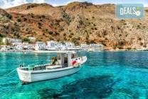 Почивка на о. Крит през 2019-та: 7 нощувки със закуски и вечери,
