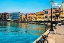 Почивка на о. Крит, 2019-та: 4 нощувки, закуски и вечери, билет,