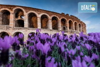 Екскурзия до Италия и Хърватия: 3 нощувки със закуски, транспорт и